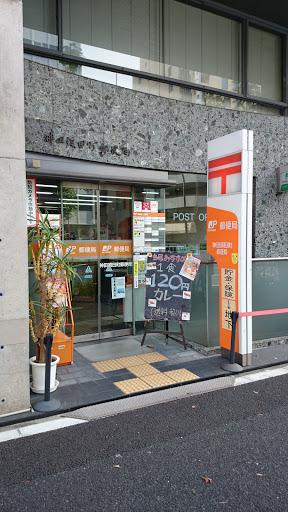 郵便 局 神田 日本郵便/神田郵便局元課長代理の横領容疑、告訴を断念 ─