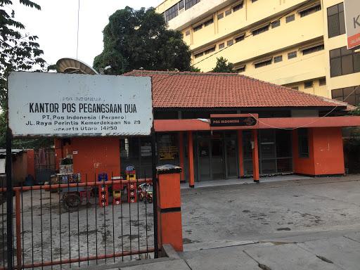 Kantor Pos Pegangsaan Dua Ingress Portal