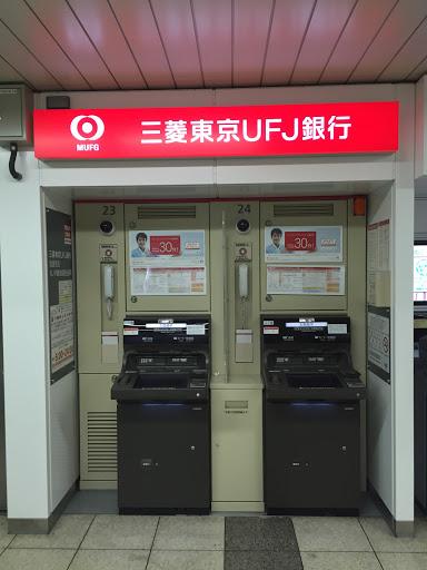 三菱東京ufj銀行 atm