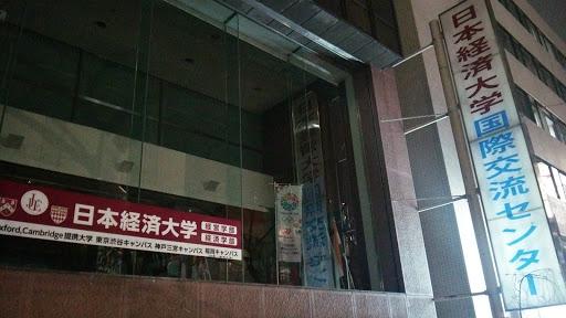 大学 日本 経済